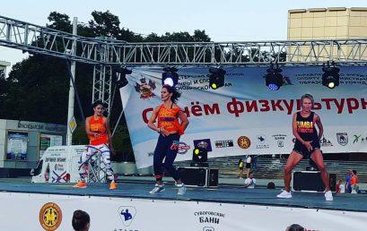 10 августа прошёл Фестиваль фитнеса и здорового образа жизни в честь празднования Дня физкультурника!